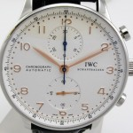 Most Magnificent Watches in the World IWC Portuguese